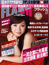 cover_l_flash.jpg