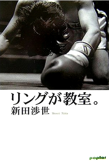 ringukyoshitsu.jpg